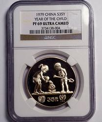 1979 Year of the Child PF69 Ultra Cameo, 35Y China