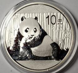 10Y 2015 Silver Panda