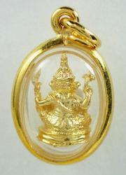 Gold Hindu God Ganesh (Ganesha) Amulet/Pendant