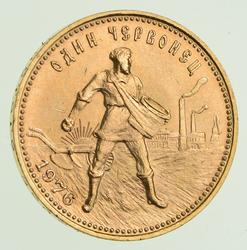 1976 Russia 10 Roubles - Remint of Russian Golden Chevronet - Circulated