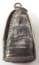 Antique Cambodian Naga Buddha Amulet Pendant 19TH C