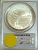 1996-D Tennis Commemorative Silver Dollar. PCGS MS69