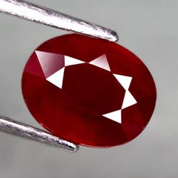 Velvety 2.52ct top blood red Ruby