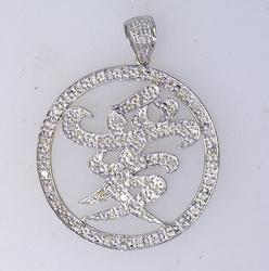 Diamond Encrusted Symbol Pendant in White Gold