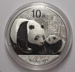 2011 10Y Silver Panda BU