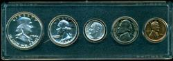 Gem 5-piece 1954 Proof Set in holder. Cameo Half Dollar
