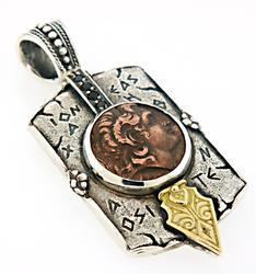 Konstantion Alexander Coin Dogtag Pendant