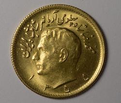 I/2 Pahlevi Iran Gold Choice BU
