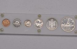 1959 BU Canada Mint Set, Capital Plastics Holder