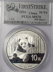 2014 First Release China  MS 70 Silver Eagle 10 Yn .999