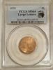 1858 LL Flying Eagle Cent. PCGS MS64. Eagle Eye PS