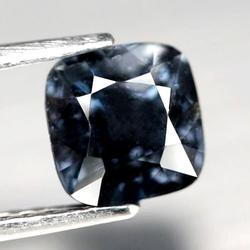 Glittering 2.84ct AAA untreated blue Spinel