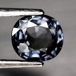Captivating 1.17ct untreated blue Spinel
