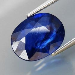 4.45ct top royal blue Sapphire