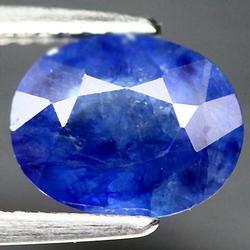Vivid 3.04ct Sapphire from Madagascar
