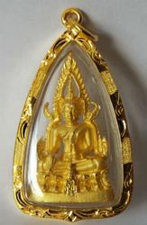 Stunning Ornate Gold Filigree Buddha Pendant/amulet