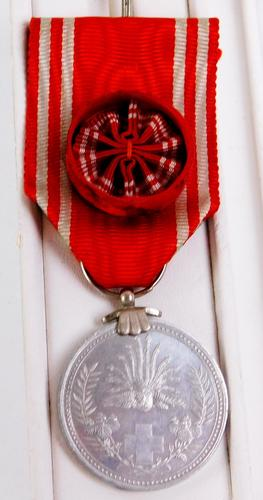 Vintage Japanese Medal with Ribbon