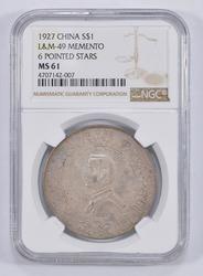 MS61 1927 China Silver 1 Yuan - L&M-49 Memento 6 Pointed Stars - NGC