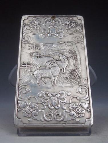 Tibetan Paperweight Pendant