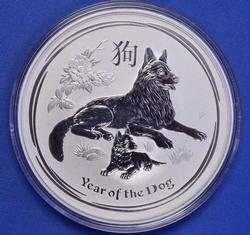 2018 Year of the Dog 10oz Fine Silver $10 Australia