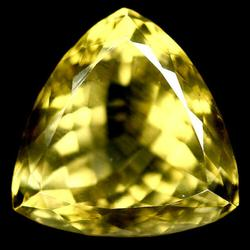 Captivating 14.44ct natural olive tinted Citrine