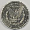 BU 1878-CC Morgan Silver Dollar. Full Strike