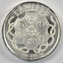 Cameo P-L 'Lawless' pure .999 silver 2 oz. Locomotive