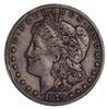 1879-CC Morgan Silver Dollar - Circulated