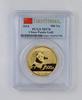 MS70 2014 China 500 Yuan Panda Gold - PCGS Graded