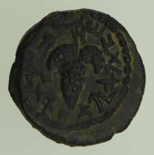 132/3 CE Judaea Bar Kokhba Revolt Coin