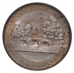 1937 Battle Of Antietam Commemorative Half Dollar