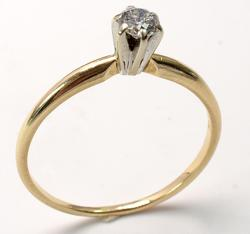 Diamond Solitaire Ring in 14KT