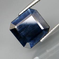 Decadent 4.20ct midnight blue natural Sapphire