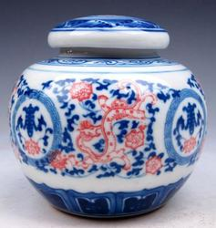 Porcelain Blue and White Round Tea Caddie Jar