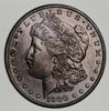 1900-S Morgan Silver Dollar - Choice