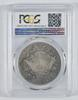 Genuine 1795 Flowing Hair Silver Dollar - Circulated - PCGS
