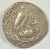 Great Athena Greek Silver Tetradrachm, 146-145 BC