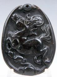 Jade Hand Carved Old Nephrit Pendant