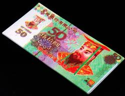Chinese Feng Shui Hell Bank Note 10 Pieces