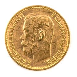 1898 5 Ruble Russia Gold Coin