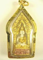 Stunning Thai Buddha Amulet / Pendant Tri Tone Gold