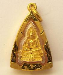 Beautiful Thai Buddha Pendant/Amulet