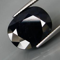 Heated Only! Massive 8.85ct Midnight blue Sapphire