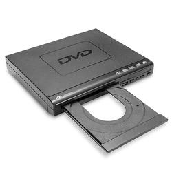 USB Portable Multiple Playback DVD Player