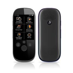Smart Voice Translator WIFI Two Way 77 Languages