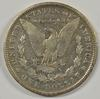 Rare 1894-P Morgan Silver Dollar in circ