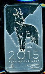 Lunar Series 'Year of Goat' pure .999 silver 5 Oz. bar