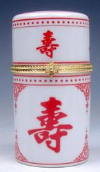 Ox Blood Red Painted Porcelain Toothpick Holder