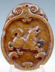 Jade Hand Carved Nephrite Dog Pendant