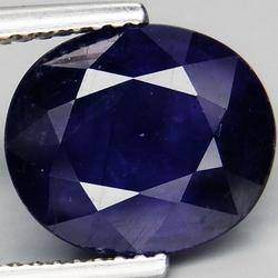 Simply stunning 5.61ct Midnight blue Sapphire